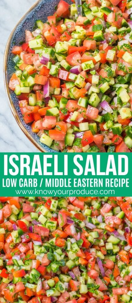 Israeli Salad is a must make Middle Eastern Recipe that is full of flavor! This salad is also known as Shirazi Salad (Persian Cucumber and Tomato Salad).