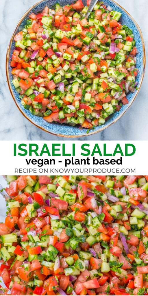 israeli salad pinterest image